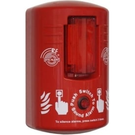 HOWLER Wireless Site Alert Alarm