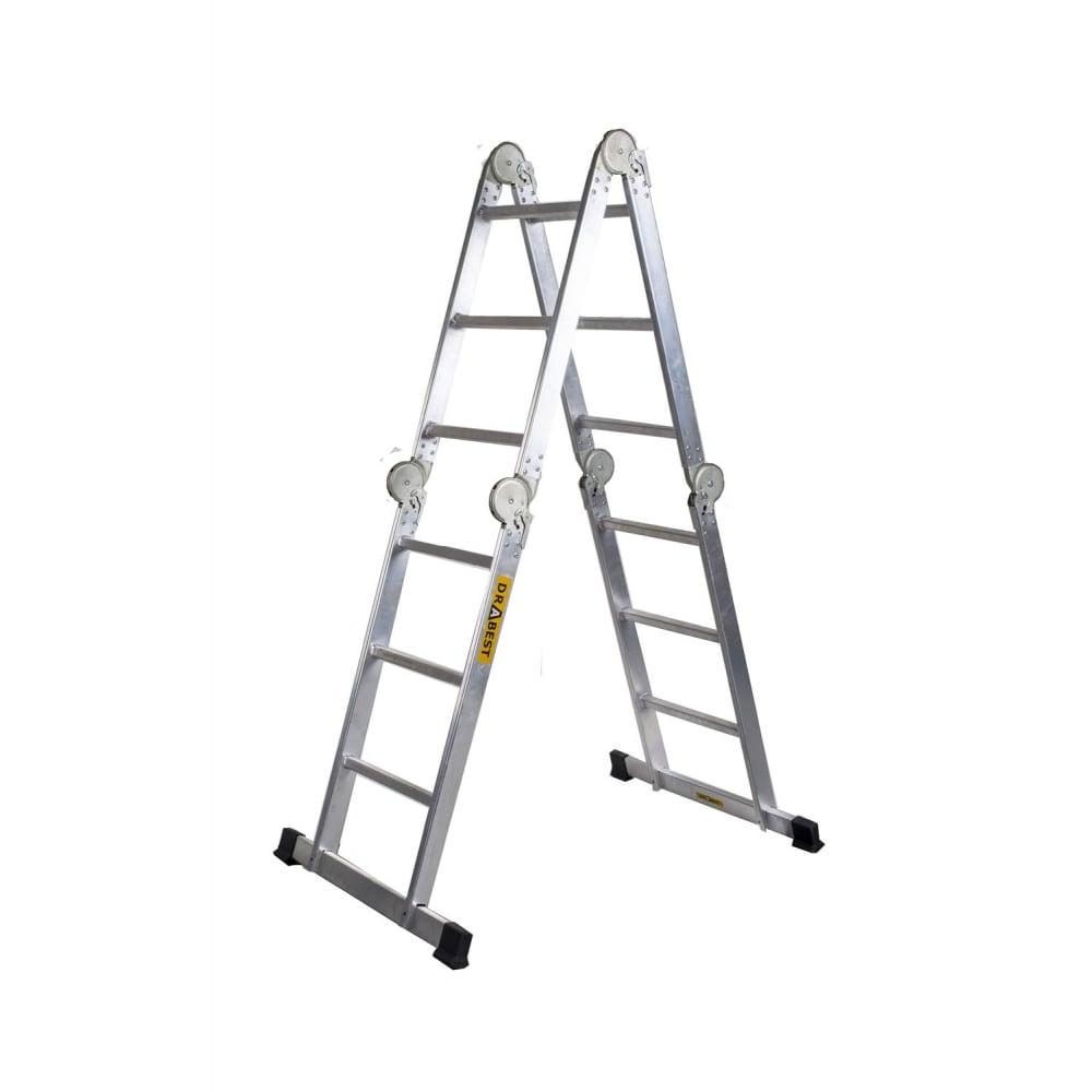 Multi Purpose 3 Way Aluminium Ladder